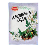 Амонячна сода Биосет