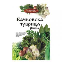 Ронена чубрица Бачковска Танака