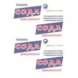 Сода бикарбонат Танака плик