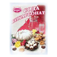 Сода бикарбонат Биосет плик 80г