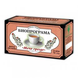Чай Биопрограма Мечо грозде