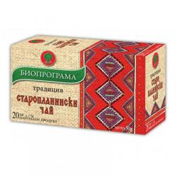 Чай Биопрограма Старопланински