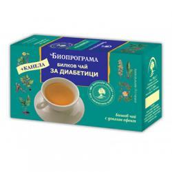 Чай Биопрограма За диабетици