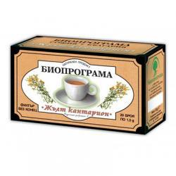 Чай Биопрограма Жълт кантарион