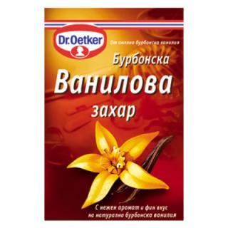 Бурбонска ванилова захар Д-р Йоткер