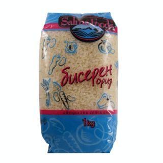 Ориз Salma foods Бисерен