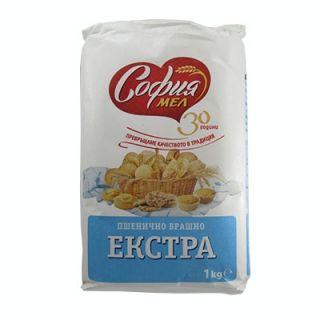 Пшенично брашно Софиямел Екстра 1кг