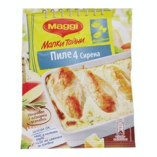 Подправка Маги Малки тайни за пиле с четири сирена