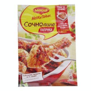 Подправка Маги Малки тайни за сочно пиле паприка