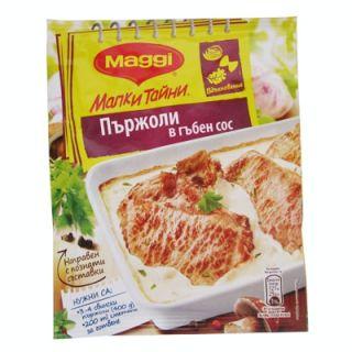 Подправка Маги Малки тайни за пържоли в гъбен сос