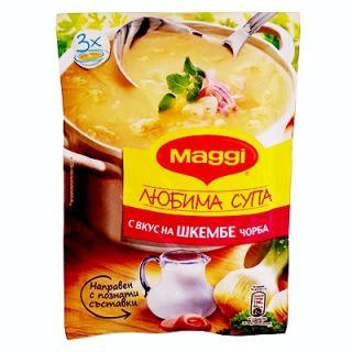Супа Маги Любима супа шкембе